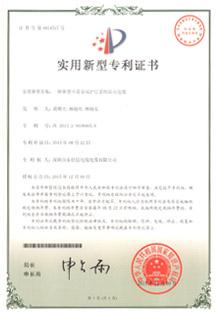 一种新型不带金属护层柔性防火电缆专利证书