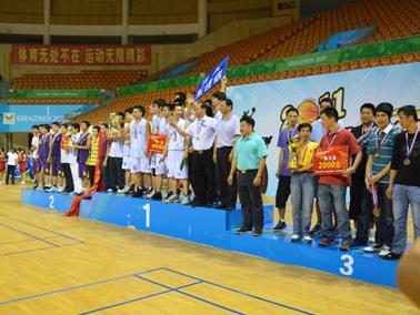 企业团队篮球赛获得金牌领奖瞬间