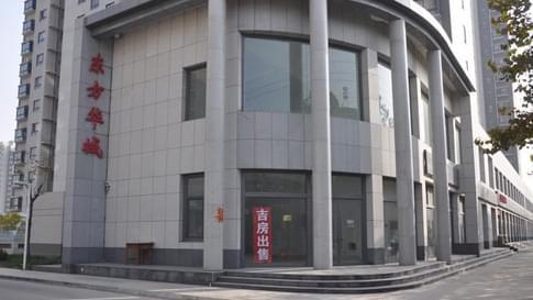 【江门】东方华城低烟无卤电力电缆采购项目