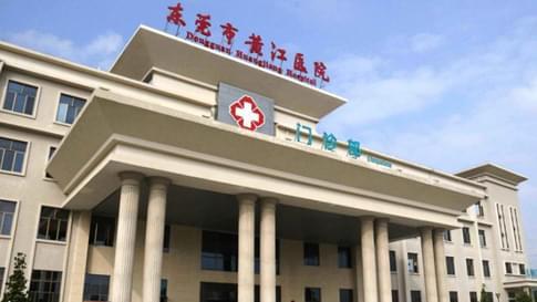 【东莞】东莞市黄江医院中压电缆采购项目