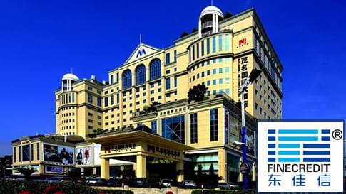 【茂名】国际大酒店柔性矿物质绝缘电缆采购项目
