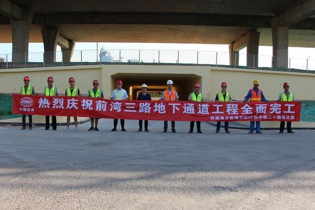 【深圳】前海市政前湾三路聚氯乙烯VV电缆采购项目