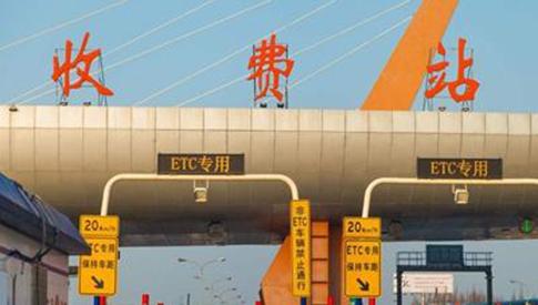 【广州】广明高速公路朱山岗收费站YJV电力电缆工程采购项目-深圳东佳信