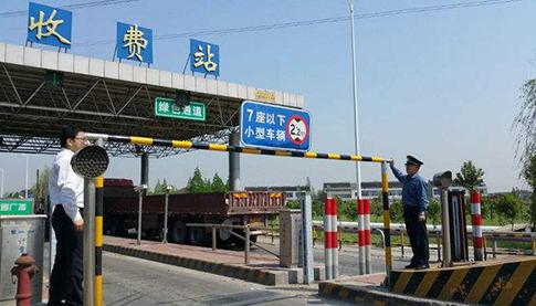 【广州】广明高速隔岗、朱山岗扩建收费站YJV线缆采购项目