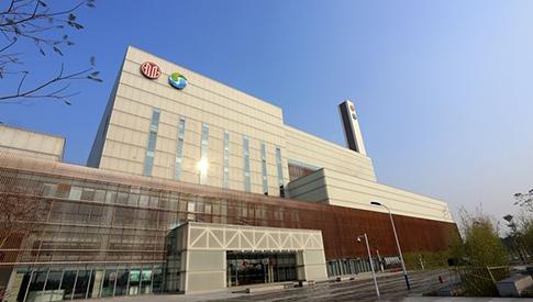 【广东】珠海信环环保有限公司ZR-YJV阻燃电缆采购项目--东佳信电缆