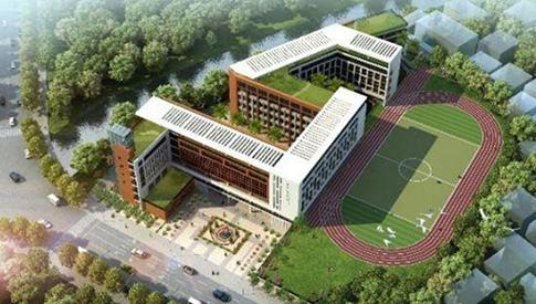 【深圳】航城初级中学建设工程WDZB-YJ(F)E 阻燃电缆采购项目--东佳信电缆