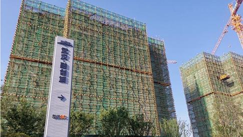 【湖北】武汉融创城项目BBTRZ柔性电缆采购项目--东佳信电缆